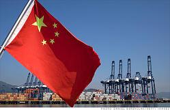 china-port.gi.top