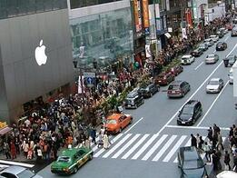 Apple's heightened popularity